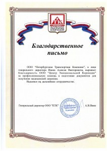 doc20140110184133_001